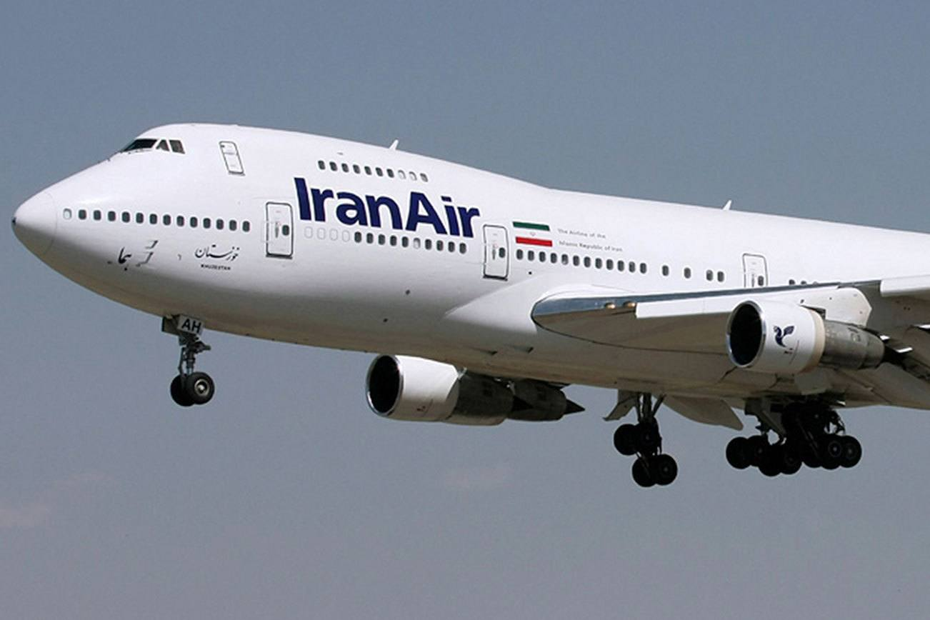 web1_TSR-Iran-Air-747-EDH-161203